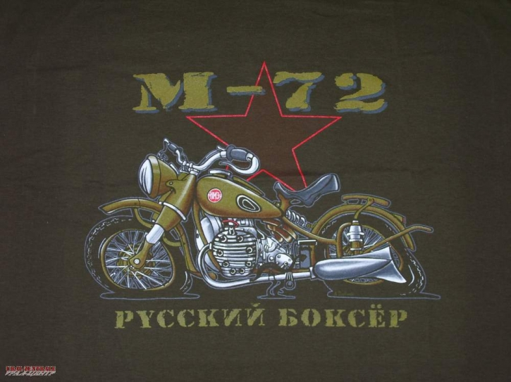 T-shirt dark green M72 BUSS, size S