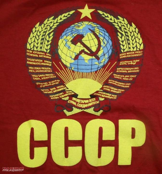 T-Shirt CCCP Rot, Größe XXL