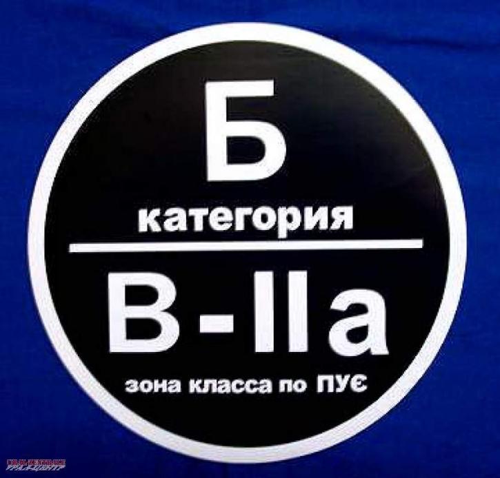 Aufkleber russisch rund weiß auf schwarz