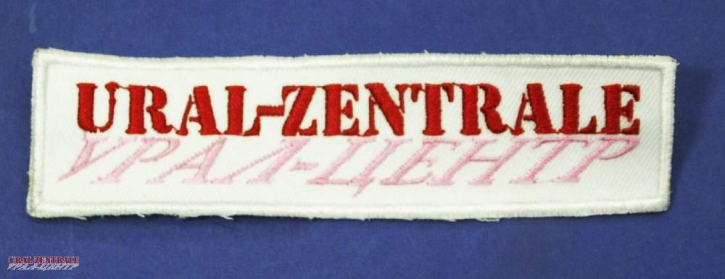 Patch »Ural-Zentrale« white / red
