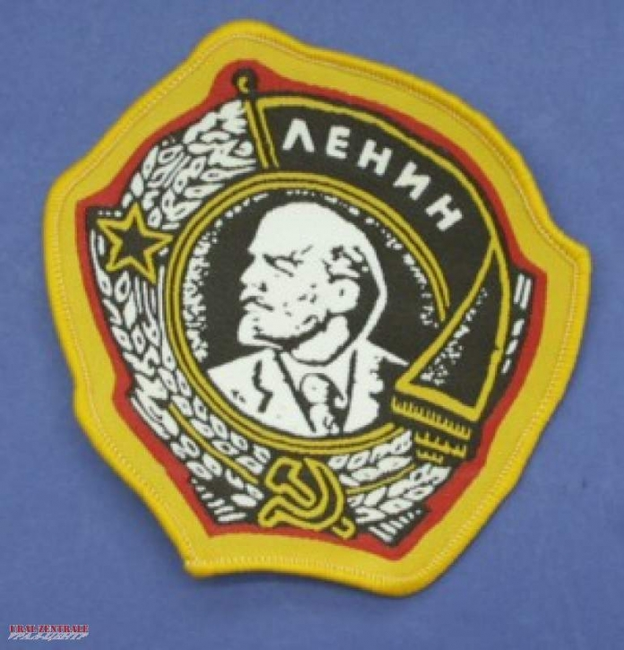 Patch Lenin