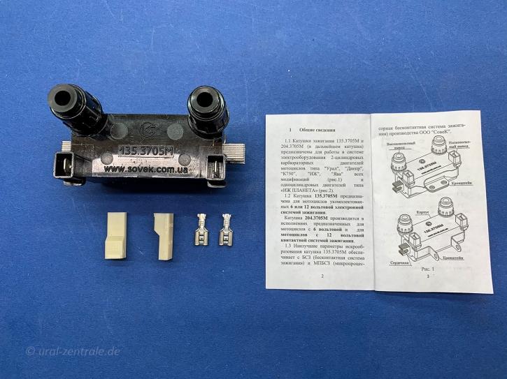 12V ignition coil