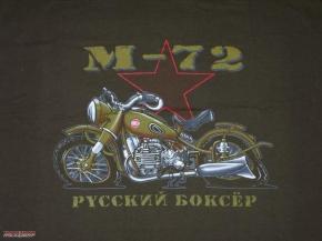 T-Shirt dunkel grün M 72 BUSS, Größe XXL