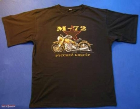 T-shirt black  M 72 BUSS, size XL