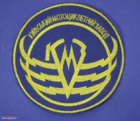 Patch »KMZ Dnepr«