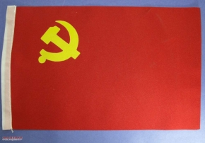 Soviet flag diplomatic size 14 x 22 cm