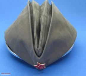 Russian side cap