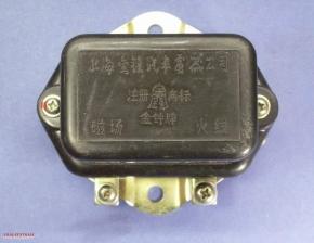 Regler 12V mechanisch für CJ Modelle