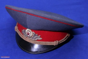 Peaked cap officer
