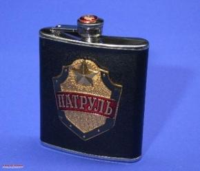 Getränkeflasche 'Patroullie'