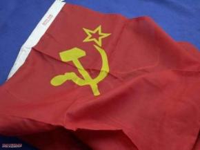 Soviet flag 64 x 96 cm
